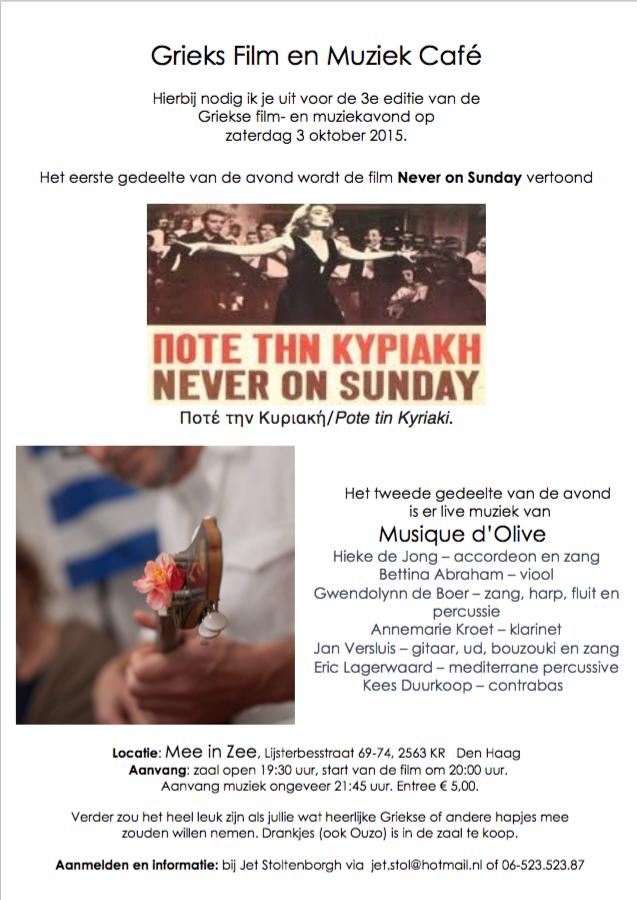 Grieks Film en Muziek Café